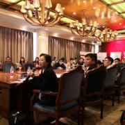 第三届北京大学前沿交叉学科研究生论坛