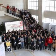 2018第二届化学发展前沿研究生论坛