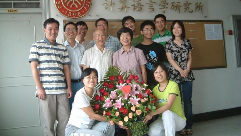 2008年教师节
