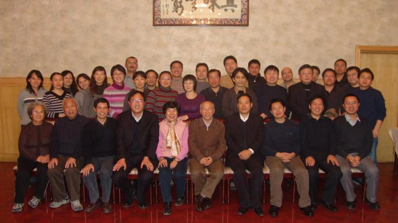ICL2009年聚会 北大勺园
