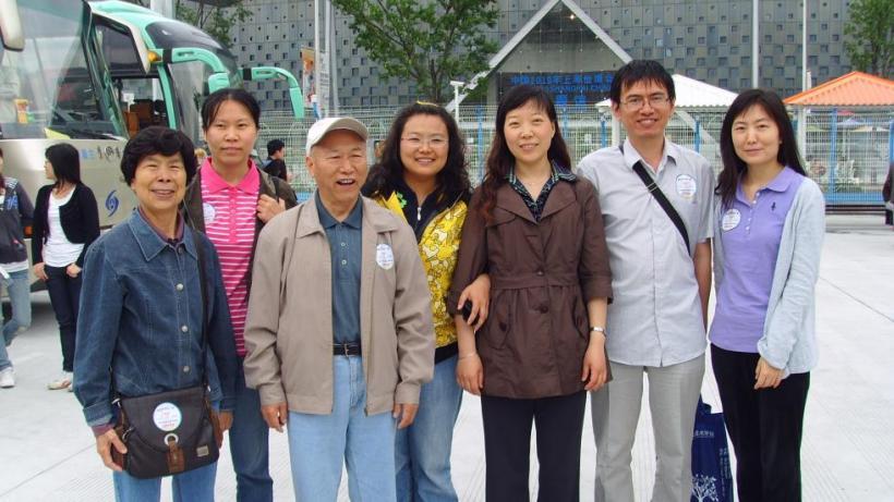 2010年摄于上海世博会