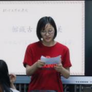 wei_xin_tu_pian_20200425111808.png