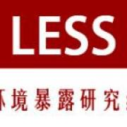 lesszhong_ying_.jpg